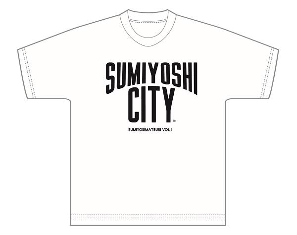 sumiyoshi-T1